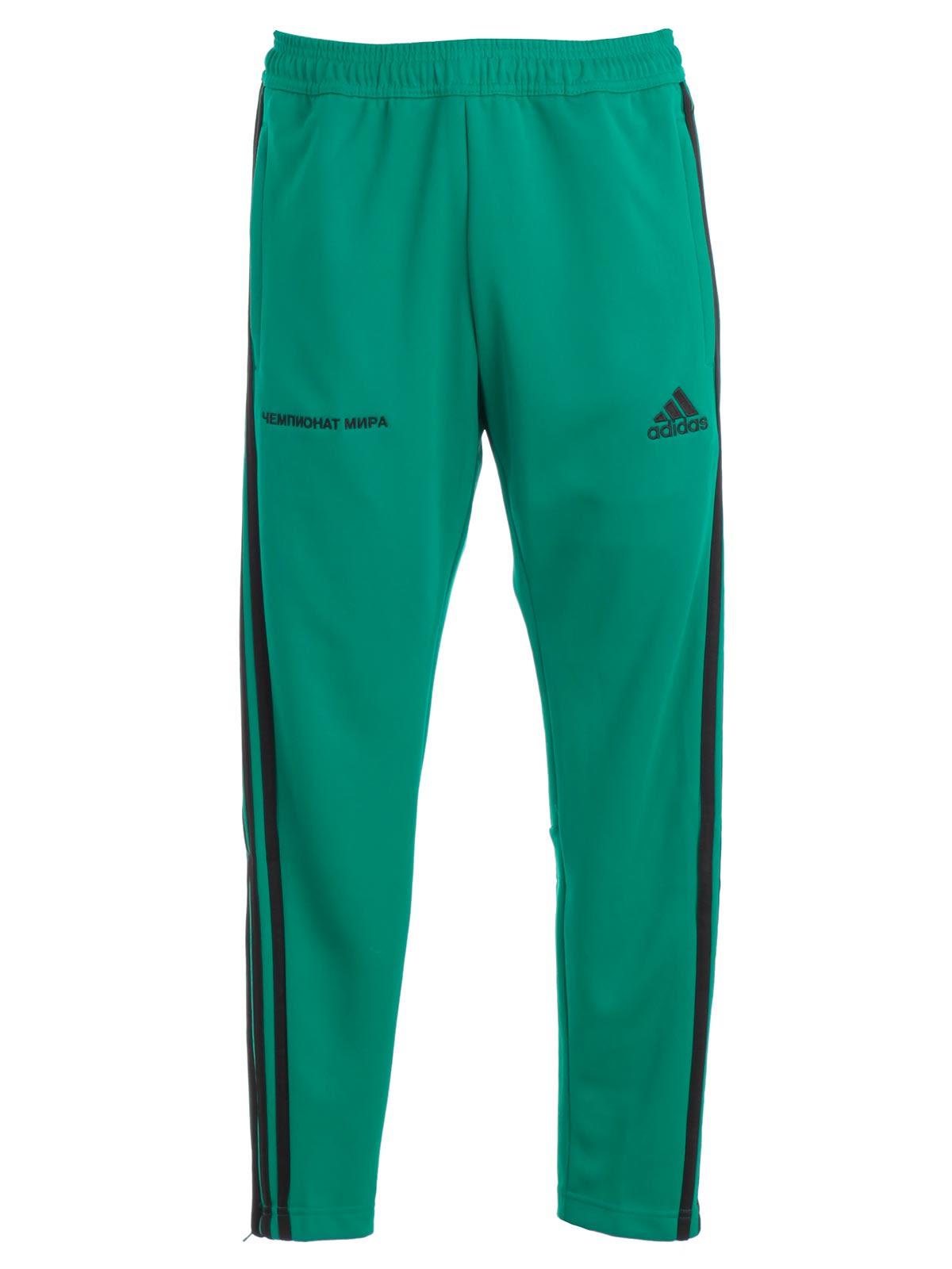 gosha rubchinskiy - Pantalone Adidas Training