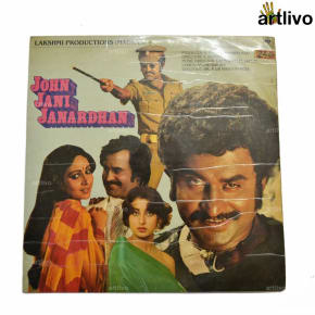 VINTAGE Gramophone Record - John Jani Janardhan (With Cover)