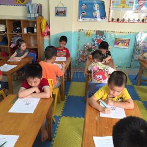 Trường mầm non Trẻ Tài Năng