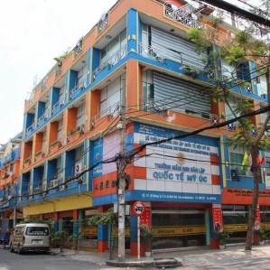 Hệ thống trường Mầm non Quốc tế Việt Mỹ Úc (AVS)