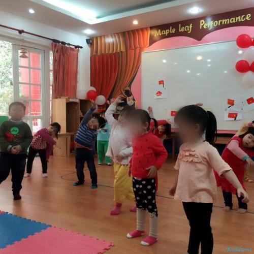 The Maple Leaf Montessori Academy - Nguyễn Thị Định