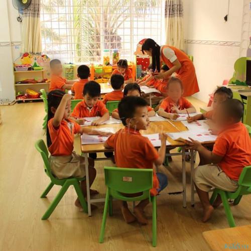 Trường Mầm non Thần đồng - Dương Quảng Hàm
