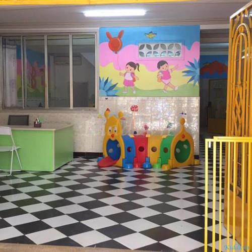 Trường Mầm non Hạnh Phúc - Quận 4