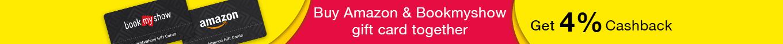 Amazon bms offer