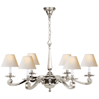 Myrna Chandelier in Polished Nickel with Natural Paper Shades