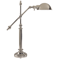 Pimlico Table Lamp in Polished Nickel with Polished Nickel Shade