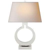 Ring Form Small Table Lamp in Polished Nickel with Natural Paper Shade