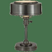 Henley Task Lamp in Bronze