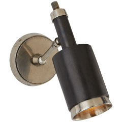 Anders Small Articulating Wall Light in Antique Nickel and Bronze