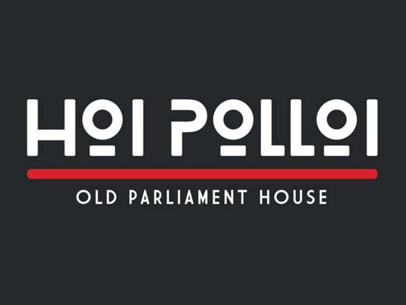Hoi Polloi Restaurant