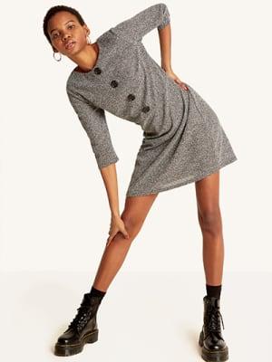 Grey Button Front Mini Dress