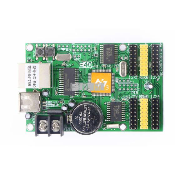 Контроллер Huidu HD E40