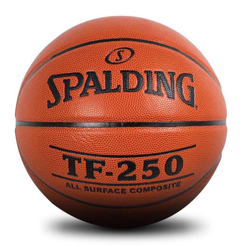 TF-250 Basketball