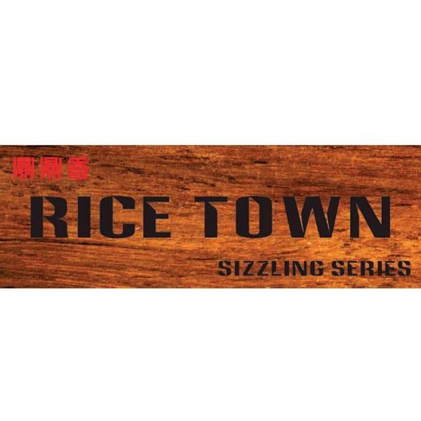 Rice Town