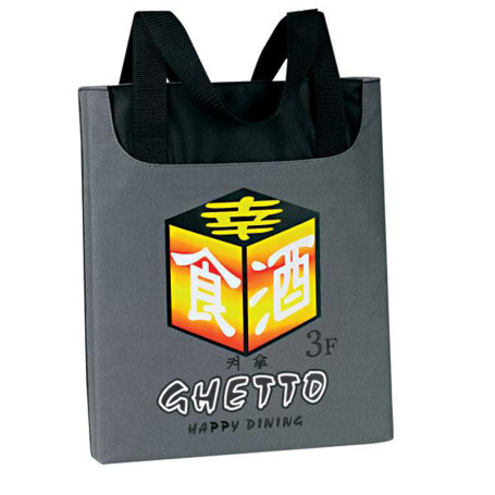 Printed Promotional Tote