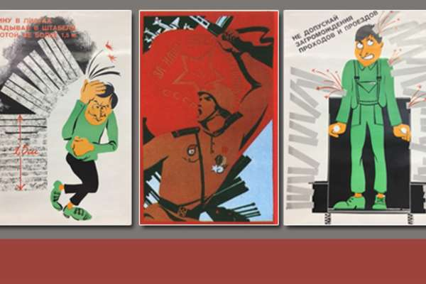 Evolution of Soviet Posters Exhibition