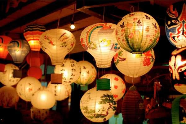 Family Day: Mid-Autumn Festival