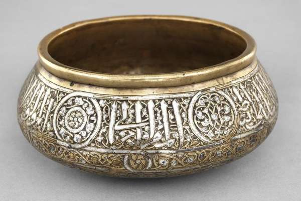 Arts of Islamic Lands: Selections from The al-Sabah Collection, Kuwait