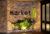 market 17