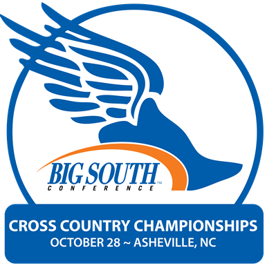 2016 Big South CX Championship