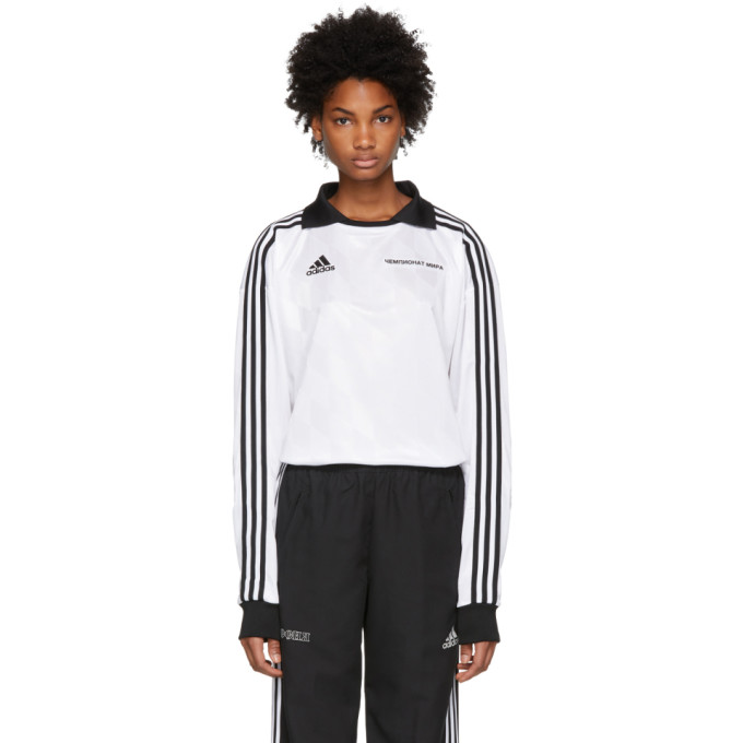 Gosha Rubchinskiy White Adidas Originals Edition Football Jersey Polo in 4 White
