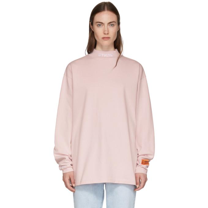 """Style"" Mock Neck T-Shirt, Light Pink"