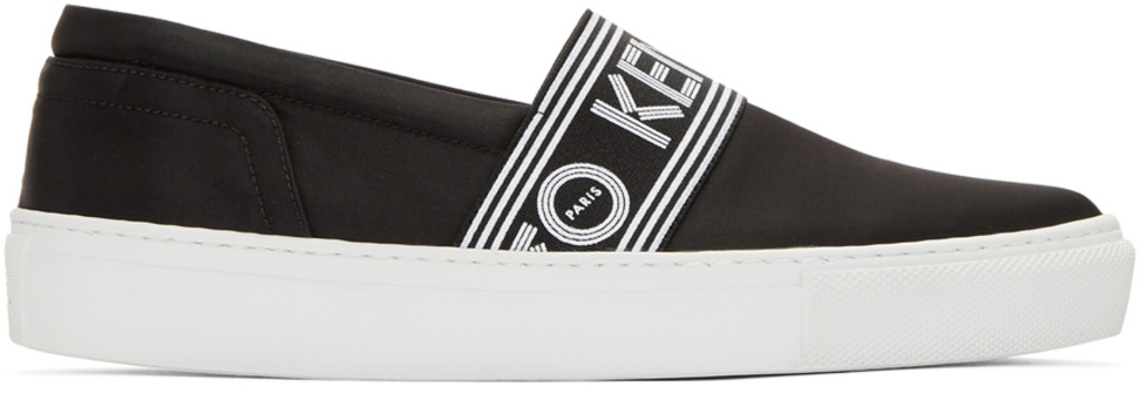 Repetto Black Limited Edition Geo Tiger K-Skate Slip-On Sneakers