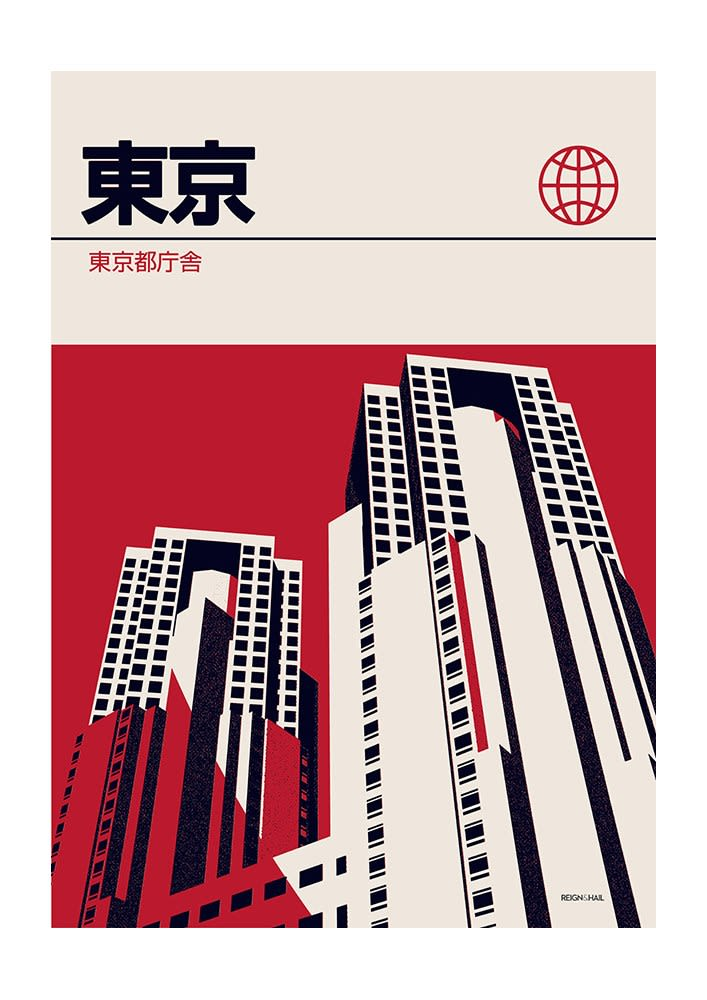 East End Prints  A3 Tokyo Red Print