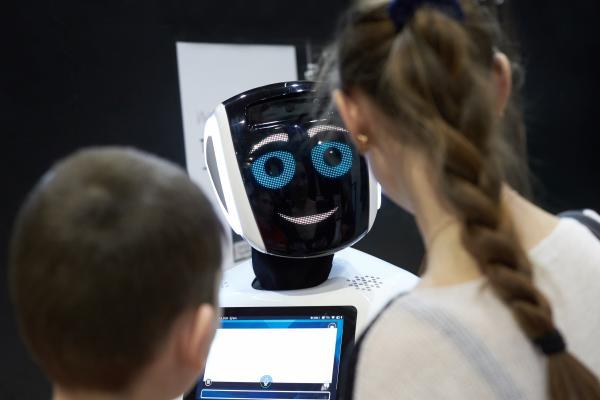 A smiling robot face