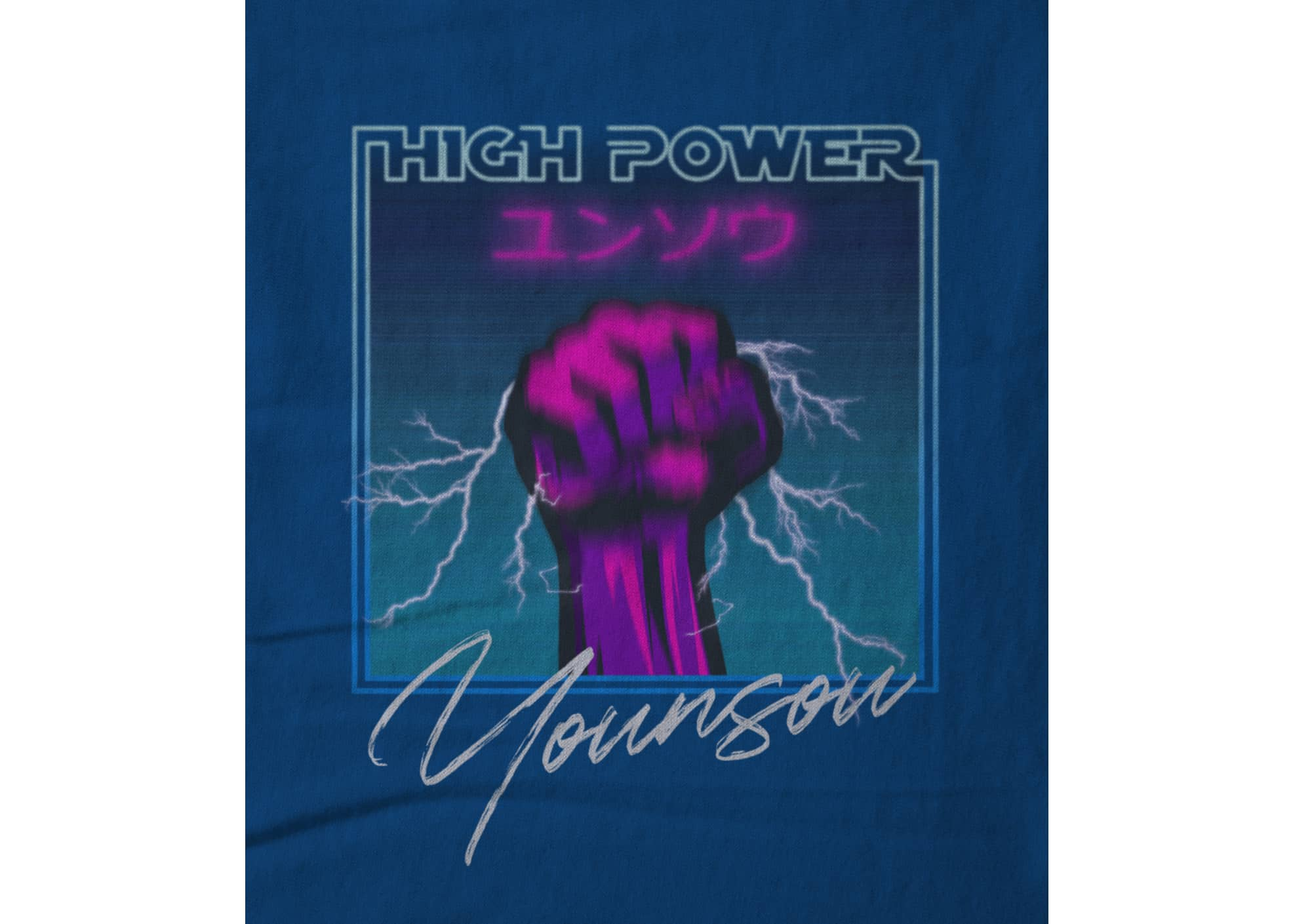 Younsou high power cover blue 1625255836