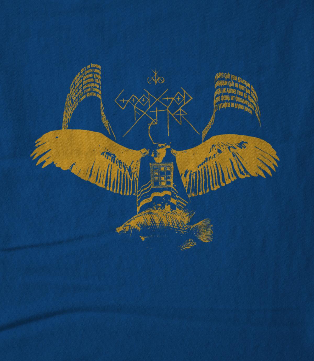 Good god father anti nero vulture orange on green 1526704719