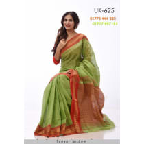 Soft Cotton Tangail Saree- UK-625