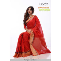 Soft Cotton Tangail Saree- UK-626