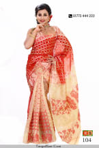RB-104-JAMDANI SAREE