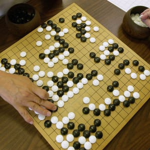 Chinese GO! with China Institute