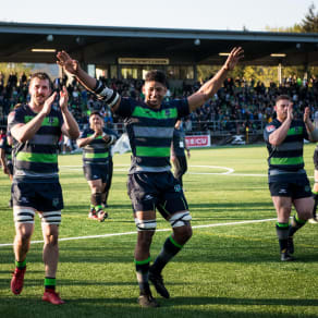 USA Rugby Special Deals