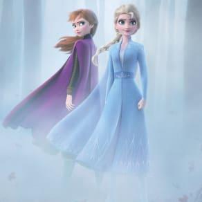 Frozen 2 Adventure