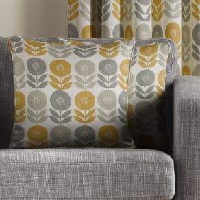 Montgomery Mustard 'Uppsala' Cushion Cover