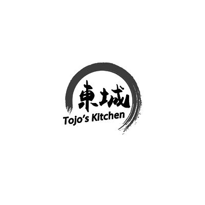 Tojo Kitchen