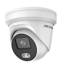 Hikvision DS-2CD2347G1-L 4MP fixed lens colour turret camera Full
